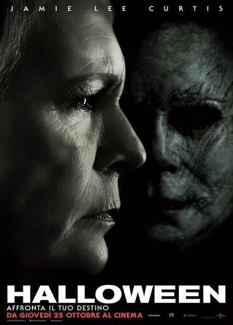 Halloween Sequel