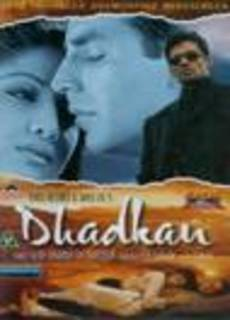 Dha Dkan