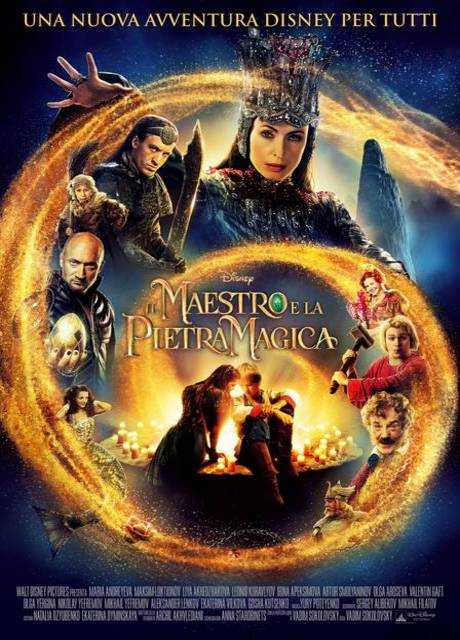 Il Maestro e la pietra magica