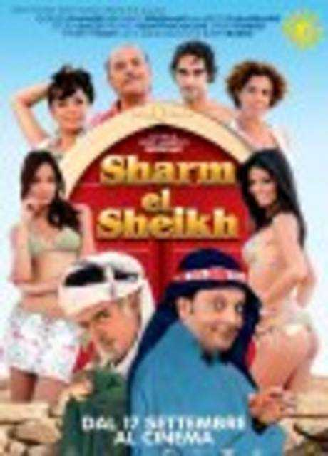 Sharm El Sheik - Un'estate indimenticabile