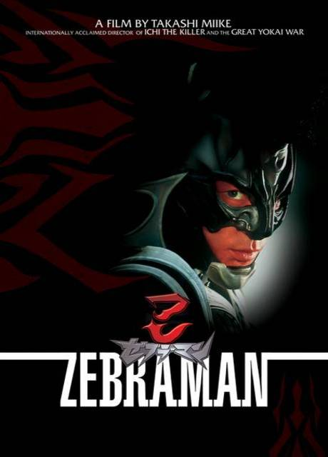 Zebraman 2: Attack on Zebra City