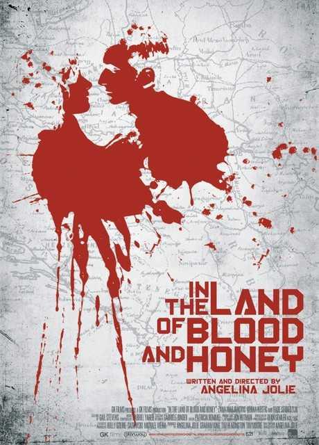 Nella terra del sangue e del miele