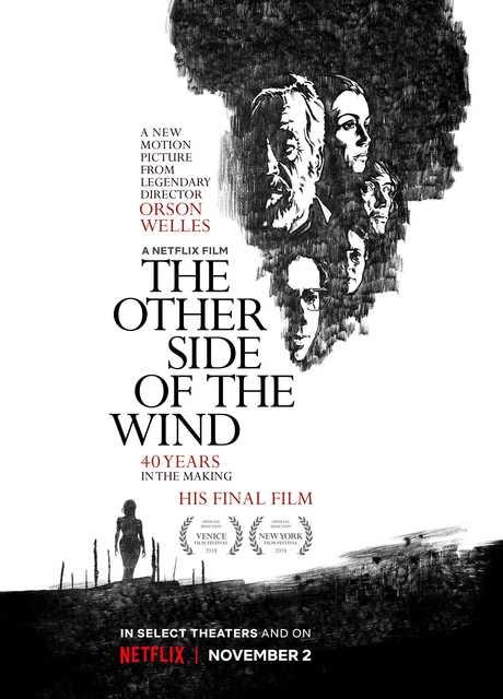 L'altra faccia del vento
