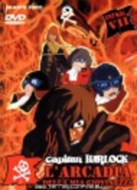 Uchû kaizoku Captain Harlock: Arcadia-gô no nazo