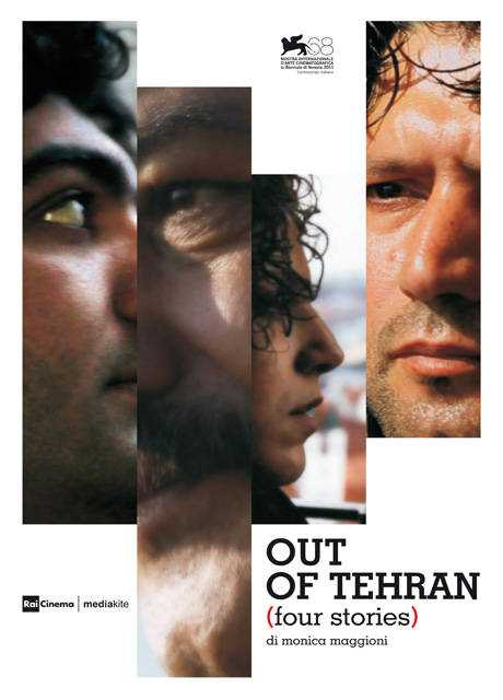 Out of Tehran