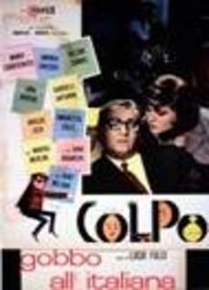 Colpo gobbo all'italiana