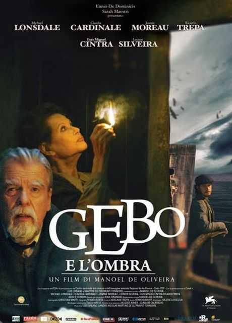 Gebo e l'ombra