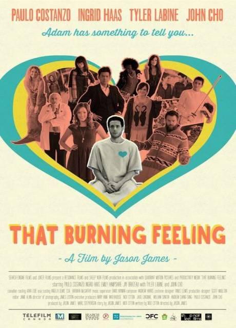 That Burning Feeling