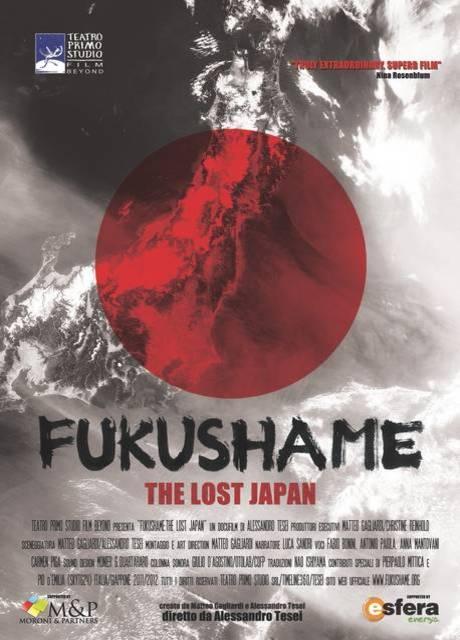 Fukushame - Il Giappone perduto