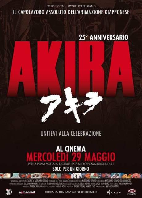 Akira (2013)