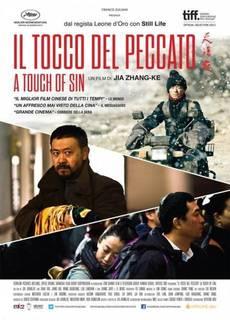 Il tocco del peccato - A touch of sin