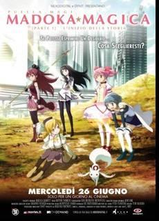 Madoka Magica - Il film
