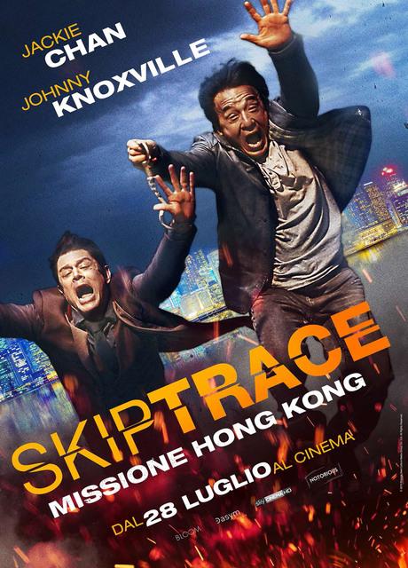 Skiptrace – Missione Hong Kong