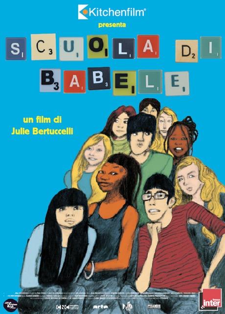 Squola di Babele