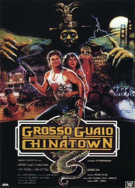 Grosso guaio a Chinatown