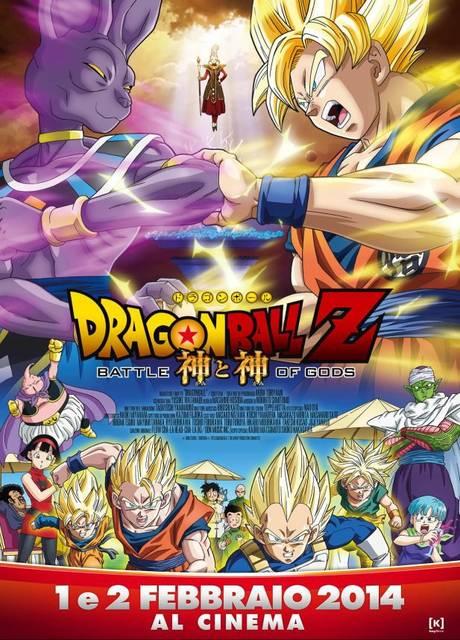 Dragon Ball Z: La Battaglia degli Dei