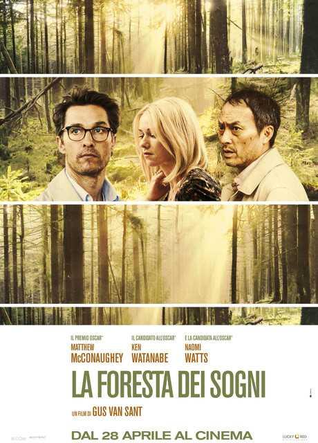 La foresta dei sogni