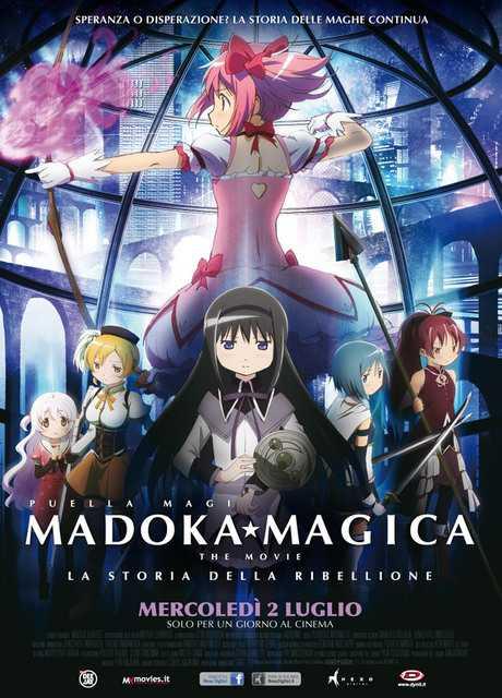 Madoka Magica - The Movie: La storia della ribellione
