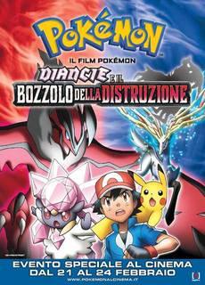 Pokémon - Diancie e il bozzolo della distruzione