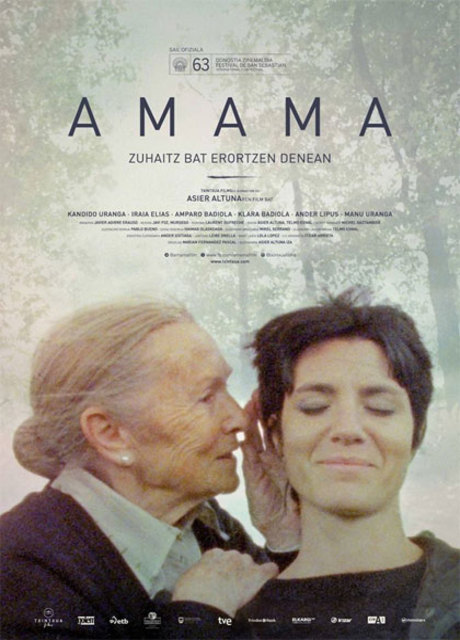 Amama - When a Tree Falls