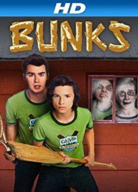 Bunks