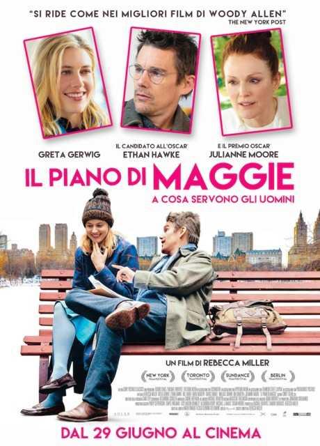 Il piano di Maggie - A cosa servono gli uomini