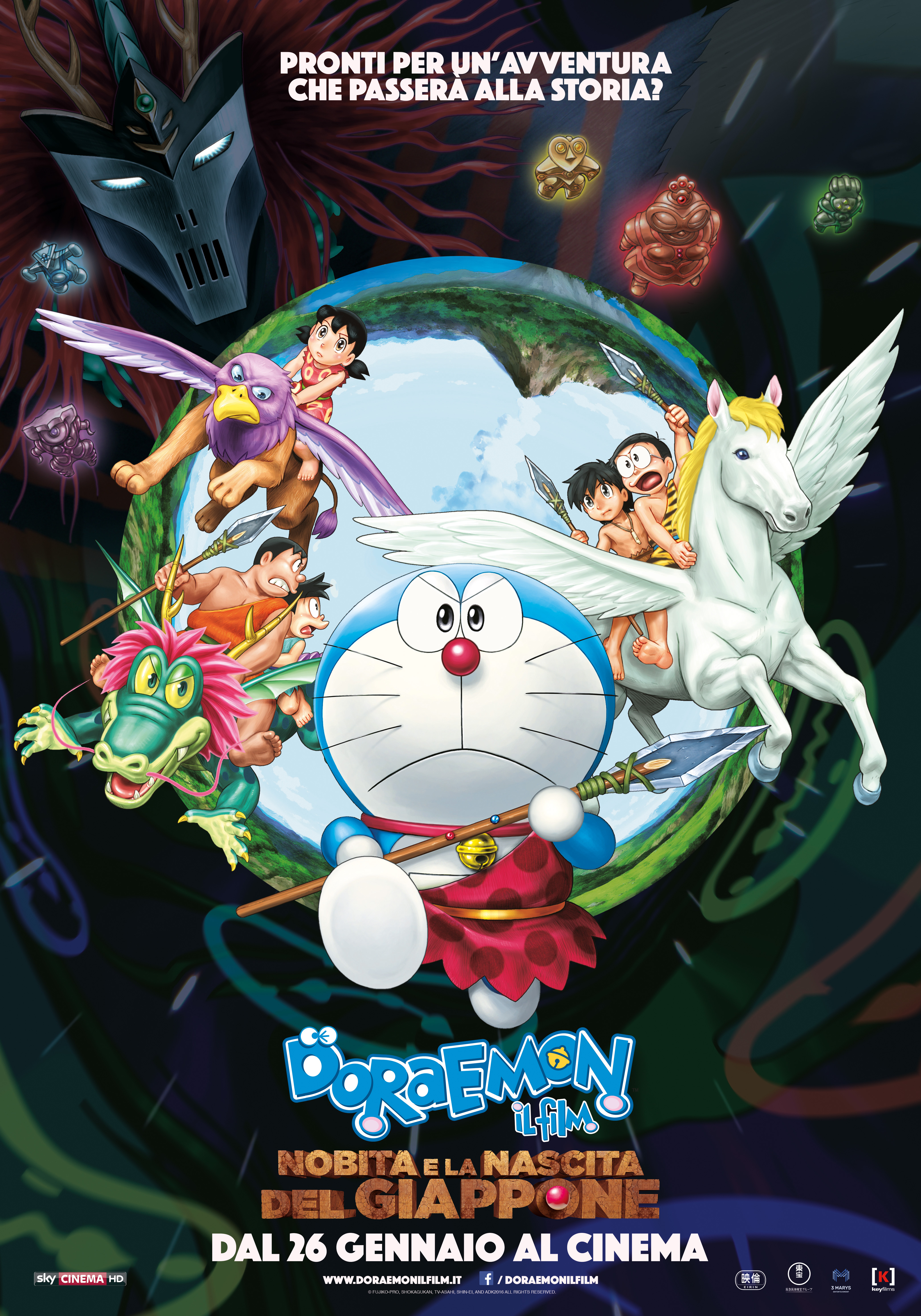 Doraemon Il Film - Nobita e la nascita del Giappone