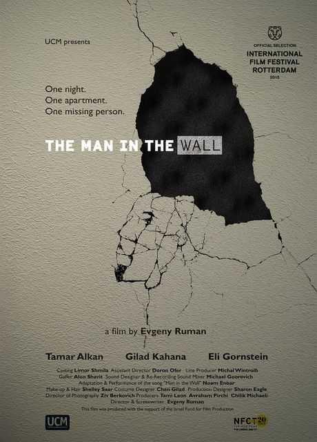 L'uomo in parete