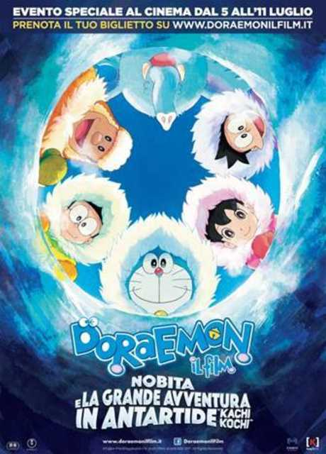 Doraemon: Nobita e la grande avventura in Antartide