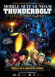 Mobile Suite Gundam. Thunderbolt –December Sky