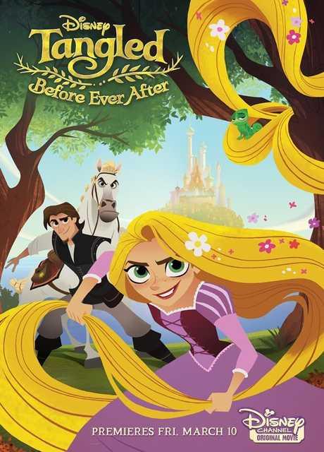 Rapunzel - Prima del sì