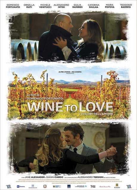 Wine to love