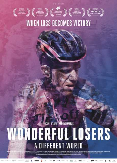 Wonderful Losers: A Different World