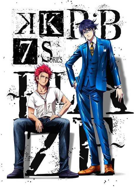 K: Seven Stories Movie 1 - R:B ~Blaze~