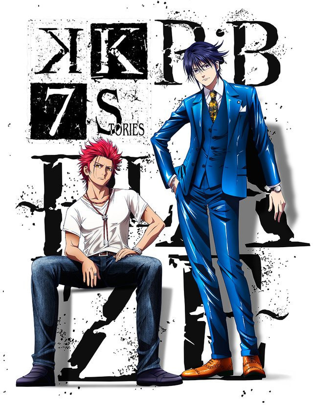 K: Seven Stories Movie 1 - R:B ~Blaze~