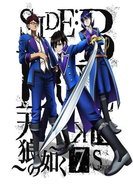 K: Seven Stories Movie 2 - SIDE:BLUE ~Tenrō no Gotoku