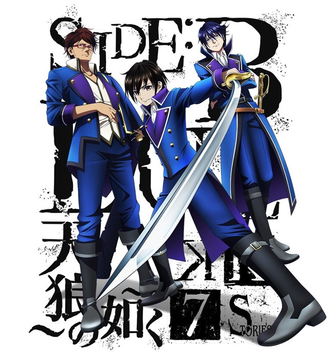 K: Seven Stories Movie 2 - SIDE:BLUE ~Tenrō no Gotoku
