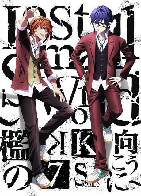 K: Seven Stories Movie 4 - Lost Small World ~Ori no Mukō ni
