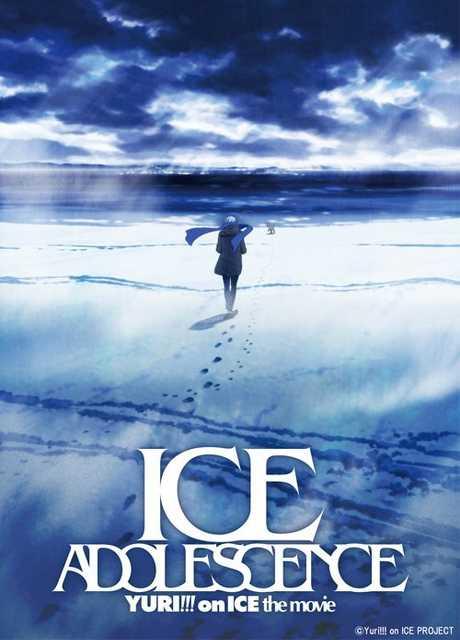 YURI!!! on ICE the movie : ICE ADOLESCENCE