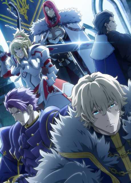 Fate/Grand Order Shinsei Entaku Ryōiki Camelot: Wandering: Agateram
