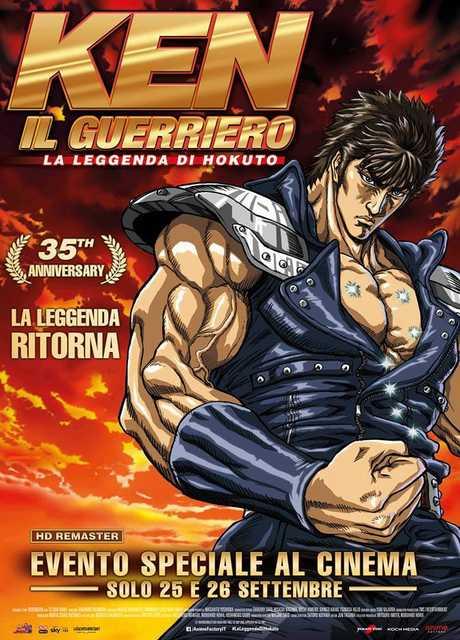 Ken il guerriero - La leggenda di Hokuto (Riedizione)