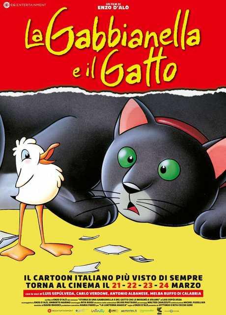 La gabbianella e il gatto - Riedizione