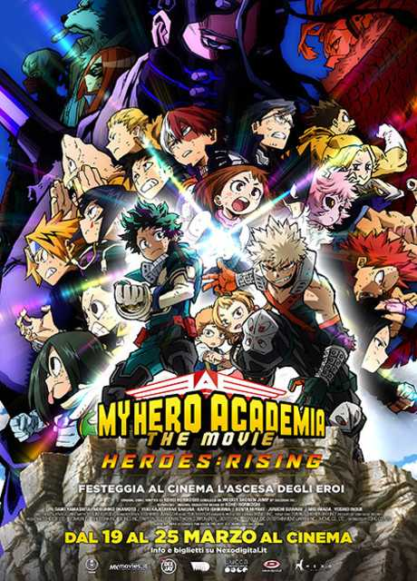 My Hero Academia THE MOVIE Heroes: Rising