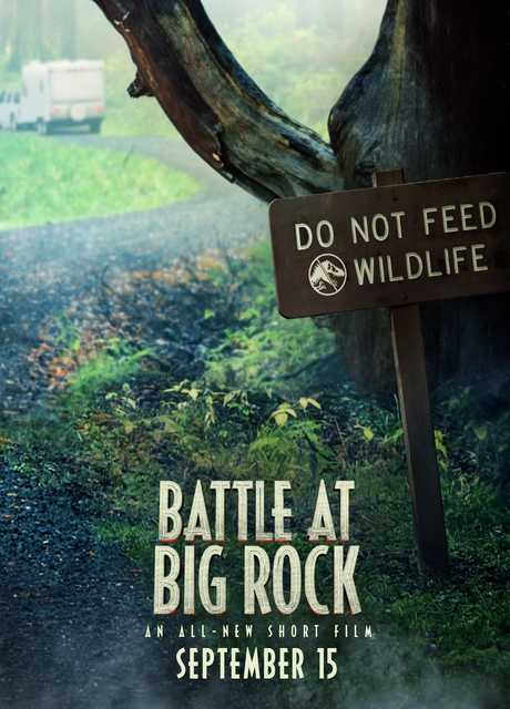 Battle at Big Rock: A Jurassic World Short Film