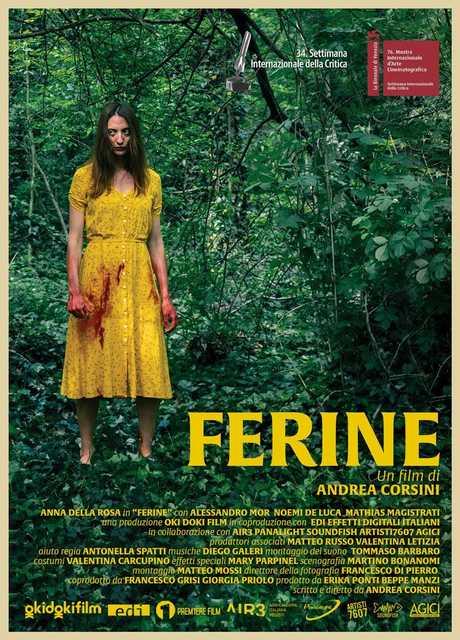 Ferine