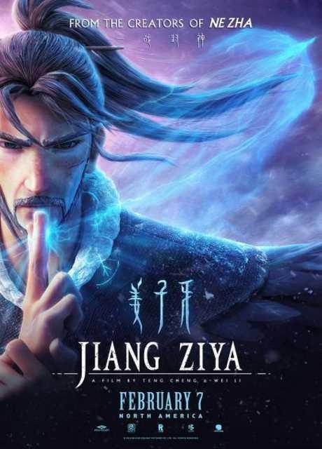 Jiang Zi Ya