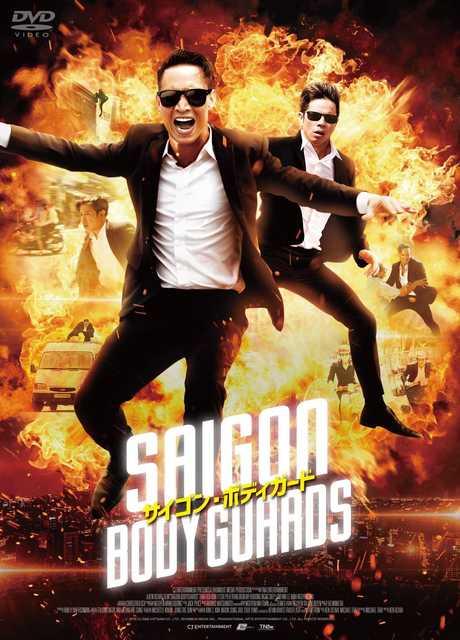 Saigon Bodyguards