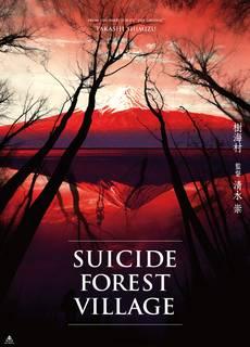 Suicide Forest Village