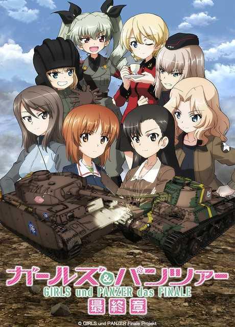 Girlz und Panzer das Finale Part 3