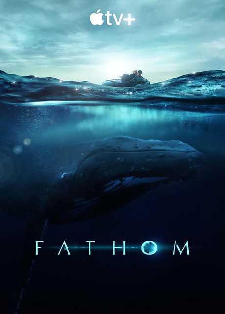 Fathom - In profondità